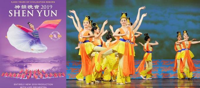 Shen Yun Performing Arts at Benedum Center